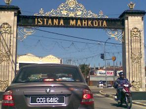 Gerbang Pribadi