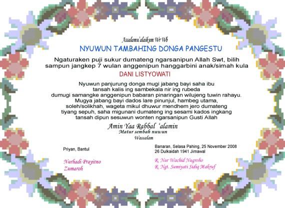 sabdalangit's web: Membangun Bumi Nusantara yang Berbudi Pekerti Luhur