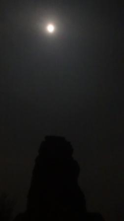 Super moon di Candi Brahu